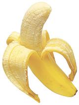 цілюще банан