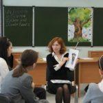 Как стать успешным школьным психологом?