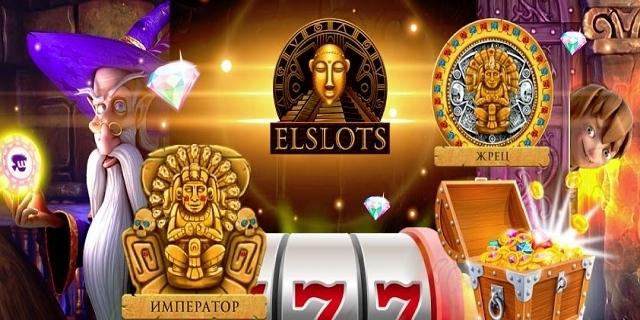 Elslots — лучшее онлайн казино для граждан Украины!