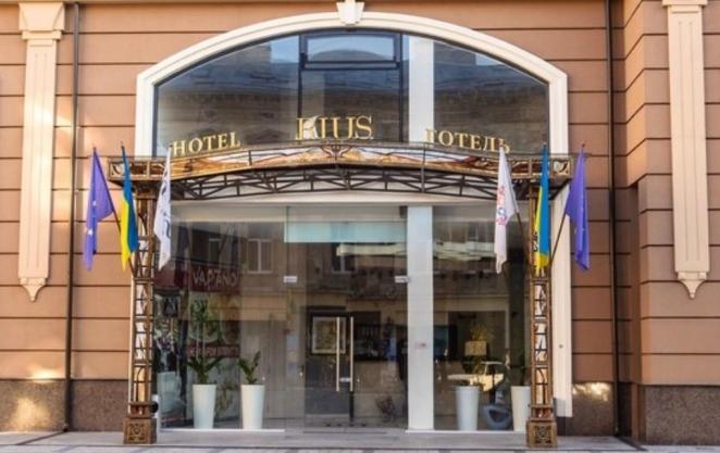 «Риус» — лучшая гостиница Львова в районе ж/д вокзала!